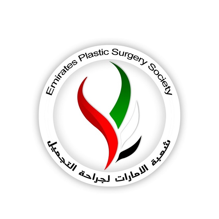 5th Emirates Plastic Surgery Congress (EPSC)