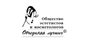 Russian Society of Aestheticians and Cosmetologists