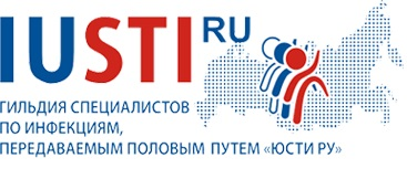 International Union Against Sexually Transmitted Infections (IUSTI)