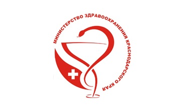 Ministry of Healthcare of the Krasnodar Region
