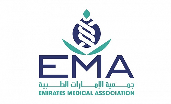 Emirates Medical Association (EMA)