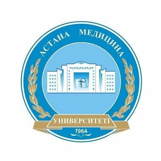 Department of Dermatovenereology and Immunology – Astana Medical University