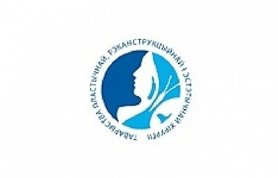 Belorussian Society of Plastic, Reconstructive and Aesthetic Surgery