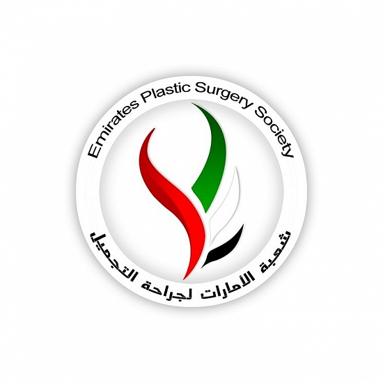 Emirates Plastic Surgery Society (EPSS)