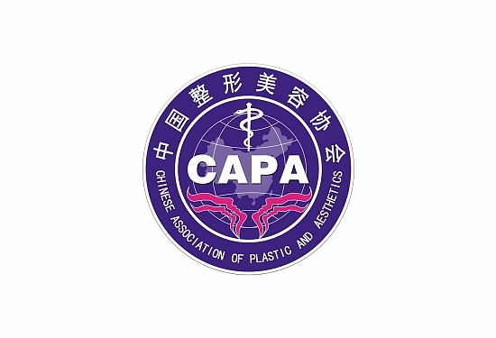 Chinese Association of Plastics and Aesthetics (CAPA)