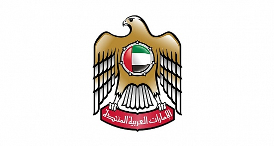 United Arab Emirates Ministry of Health and Prevention