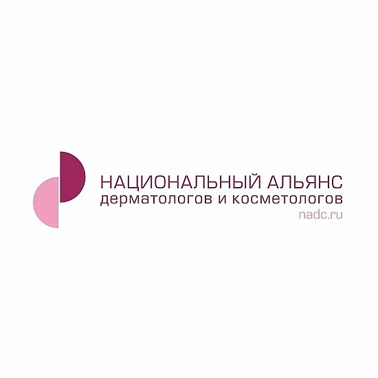 Russian National Alliance of Dermatologists and Cosmetologists (NADC)