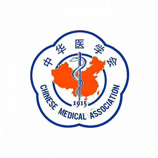 Chinese Medical Association (CMA)