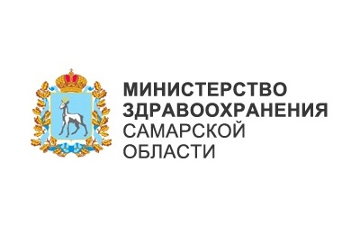 Ministry of Healthcare of the Samara Region