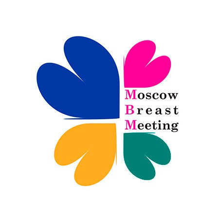 Moscow Breast Meeting (MBM) – 2019