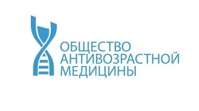 Russian Society of Anti-Aging Medicine