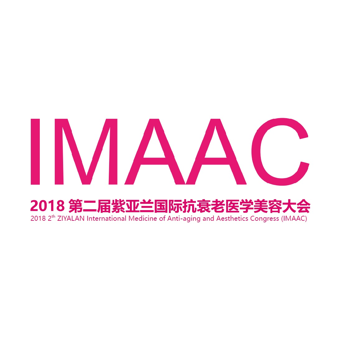 2nd International Medicine of Anti-Aging and Aesthetics Congress (IMAAC) – 2018