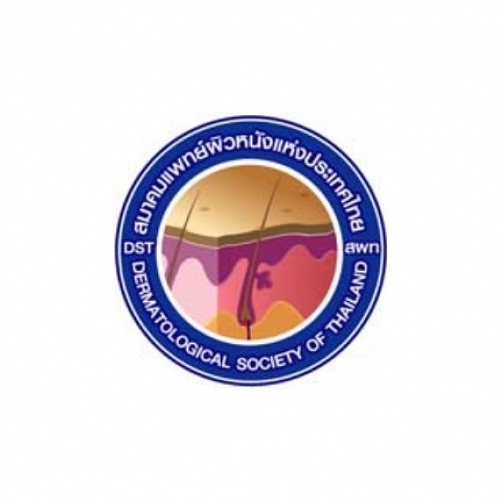 Dermatological Society of Thailand (DST)