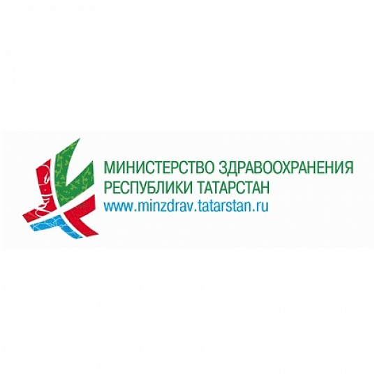 Ministry of Health of the Republic of Tatarstan