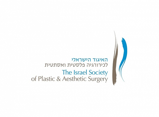Israeli Society of Plastic and Aesthetic Surgery (ISPAS)