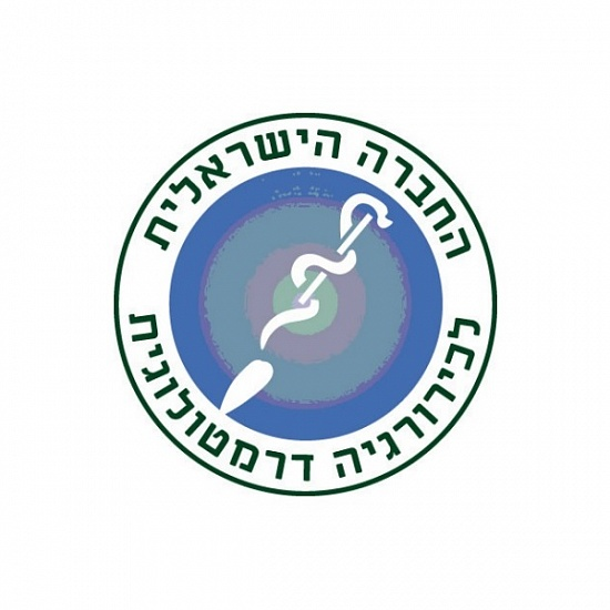Israel Society for Dermatologic Surgery (ISDS)