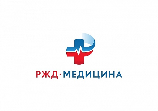 Clinical Hospital of the Russian Railways JSC RZD