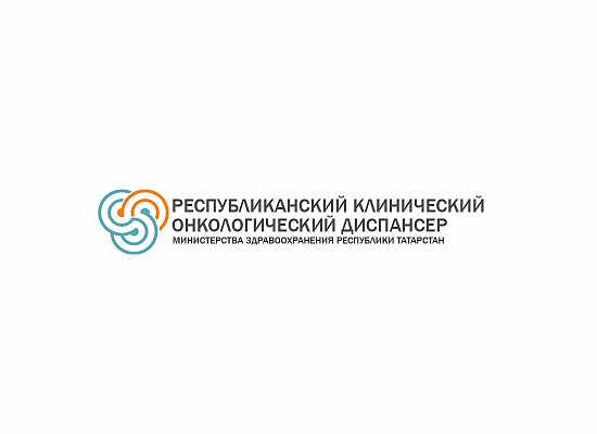 Republican Clinical Oncology Dispensary of the Ministry of Health of the Republic of Tatarstan